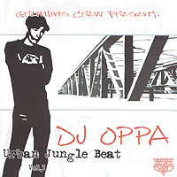Обложка альбома «Urban Jungle Beat Vol. 1» (DJ Oppa, 2004)