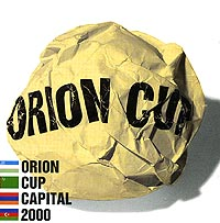 Обложка альбома «Orion Cup Capital 2000» (2001)