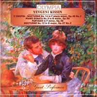 Обложка альбома «Yevgeni Kissin. F.Chopin — nocturne No.14 in F sharp minor, Op.48 No.2. Piano sonata No.3 in B minor, Op.58. Fantasie in F minor, Op.49. Nocturne No.12 in G major, Op.37 No.2» (2002)