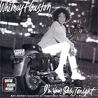 Обложка альбома «I'm Your Baby Tonight» (Whitney Houston, 2003)
