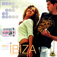 Обложка альбома «Ibiza: Azuli Russian Session. Vol. 2» (DJ Кирилоff, 2005)