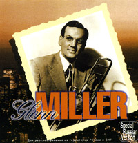 Обложка альбома «The Collection» (Glenn Miller, 1999)