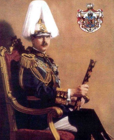 an analysis of the reign of king carol ii in romania First world warcom carol was finally crowned king of romania in the wake of romania wilhelm ii carol worked to introduce a national military.