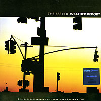 Обложка альбома «Best Of» (Weather Report, 2006)