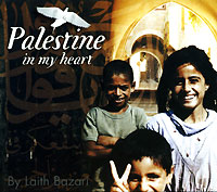 Обложка альбома «Various Artists. Palestine In My Heart» (2006)