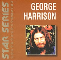 Обложка альбома «Star Series. George Harrison» (George Harrison, 2002)