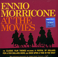 Обложка альбома «At The Movies» (Ennio Morricone, 2000)