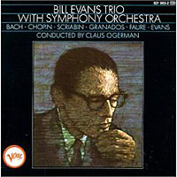 Обложка альбома «Bill Evans Trio With Symphony Orchestra» (Bill Evans Trio, 2006)