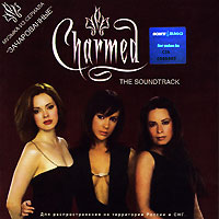 Обложка альбома «Private Music. Charmed» (2003)