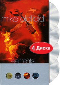 Обложка альбома «Elements» (Mike Oldfield, 1993)