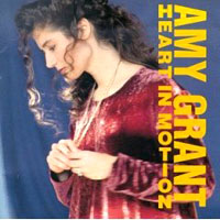 Обложка альбома «Heart In Motion» (Amy Grant, 2006)