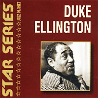 Обложка альбома «Star Series. Duke Ellington» (Duke Ellington, 2001)