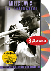 Обложка альбома «The Collection» (Miles Davis, 2004)