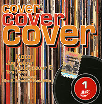 Обложка альбома «Cover Cover Cover. Vol. 1» (2006)