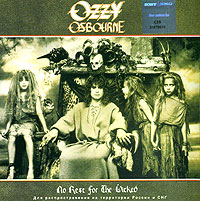 Обложка альбома «No Rest For The Wicked» (Ozzy Osbourne, 2002)