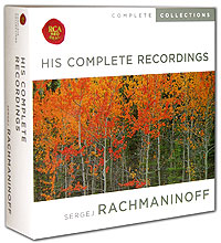 Обложка альбома «His Complete Recordings» (Sergej Rachmaninoff, 1992)