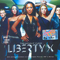 Обложка альбома «Thinking It Over» (Liberty X, 2002)