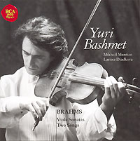 Обложка альбома «Brahms. Viola Sonatas. Two Songs» (Yuri Bashmet, 1999)