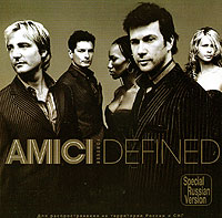 Обложка альбома «Defined» (Amici Forever, 2004)