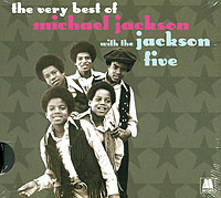 Обложка альбома «The Very Best Of Michael Jackson With The Jackson Five» (Michael Jackson, 1995)