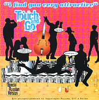 Обложка альбома «I Find You Very Attractive» (Touch And Go, 1999)