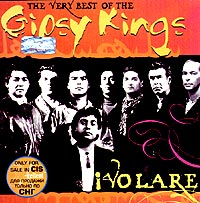 Обложка альбома «Volare! The Very Best Of The Gipsy Kings» (Gipsy Kings, 1999)