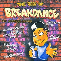 Обложка альбома «Best Of Breakdance & Electric Boogie» (Various Artists, 1998)