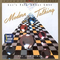 Обложка альбома «Let's Talk About Love» (Modern Talking, 1985)