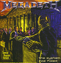 Обложка альбома «The System Has Failed» (Megadeth, 2004)