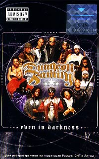 Обложка альбома «Even In Darkness» (Dungeon Family, 2001)