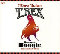 Обложка альбома «Born To Boogie» (Marc Bolan, 2005)