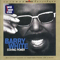 Обложка альбома «Staying Power» (Barry White, 1999)