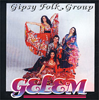 Обложка альбома «Gipsy Folk Group «Gelem»» (Gipsy Folk Group «Gelem», 2000)