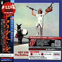 Обложка альбома «in concert. Get Yer Ya-Ya's Out» (The Rolling Stones, 2006)