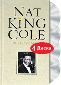 Обложка альбома «The Classic Singles» (Nat King Cole, 2003)