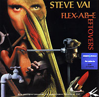 Обложка альбома «Flex-Able Leftovers» (Steve Vai, 1998)