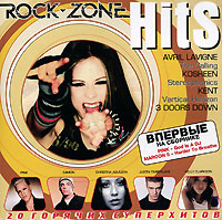 Обложка альбома «Various Artists. Rock-Zone Hits» (2004)