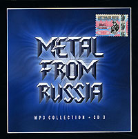 Обложка альбома «Metal From Russia. CD 3» (2004)
