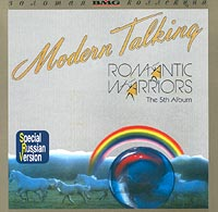Обложка альбома «Romantic Warriors» (Modern Talking, 1987)