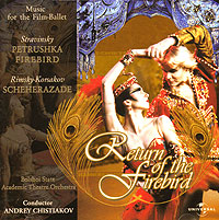 Обложка альбома «Music For The Film-Ballet «Return Of The Firebird»» (2004)