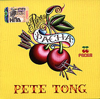 Обложка альбома «Pure Pacha 2006. Mixed By Pete Tong» (Pete Tong, 2006)