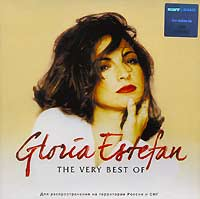 Обложка альбома «The Very Best Of Gloria Estefan» (Gloria Estefan, 2006)