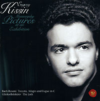 Обложка альбома «Mussorgsky. Pictures At An Exhibition. Evgeny Kissin» (Mussorgsky, Evgeny Kissin, 2002)