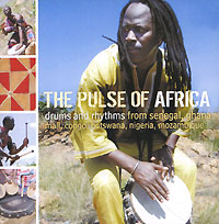 Обложка альбома «The Pulse Of Africa» (2005)