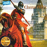 Обложка альбома «The Best Of Classic Rock» (The London Symphony Orchestra, 1997)