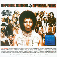 Обложка альбома «Different Strokes By Different Folks» (Sly & The Family Stone, 2006)