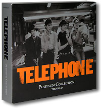 Обложка альбома «Platinum Collection» (Telephone, 2004)