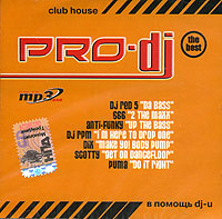Обложка альбома «Pro-Di Club House. The Best…» (2006)
