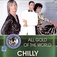 Обложка альбома «All Gold Of The World. Chilly» (Chilly, 2003)