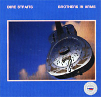 Обложка альбома «Brothers In Arms» (Dire Straits, 2000)